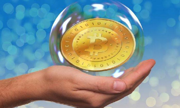 Bitcoinde yeni rekor 51 bin dolar!