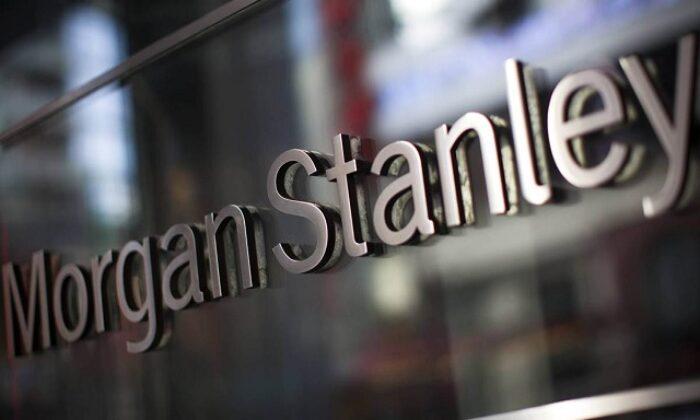 Morgan Stanley: TCMB faiz indiremez