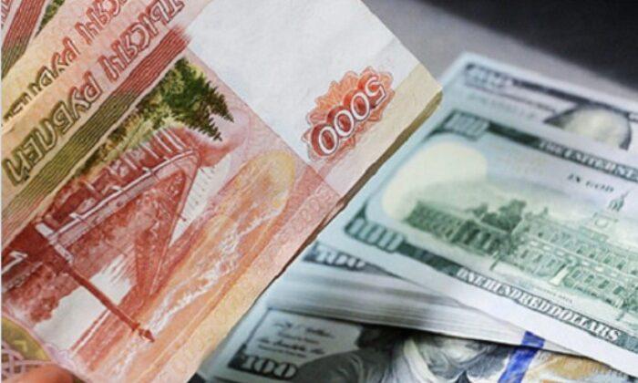 Gelişen ülke paralarının çoğu bugün dolar karşısında yükselişte