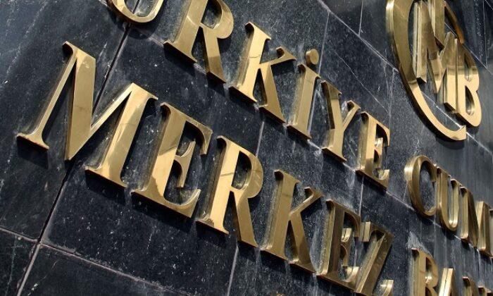 ANALİZ: Kavcıoğlu yeni faiz indirimlerinin sinyallerini verdi, gözler 21 Ekim'de